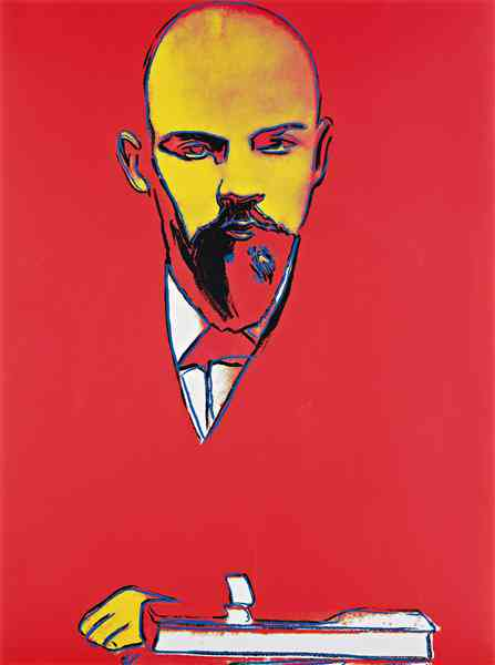 Warhol.Red Lenin